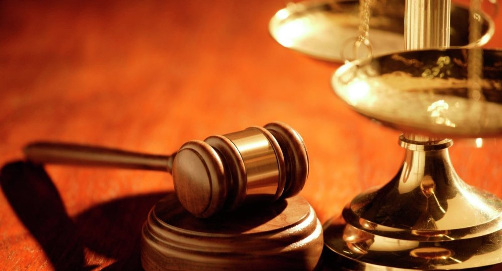 Молот правосудия