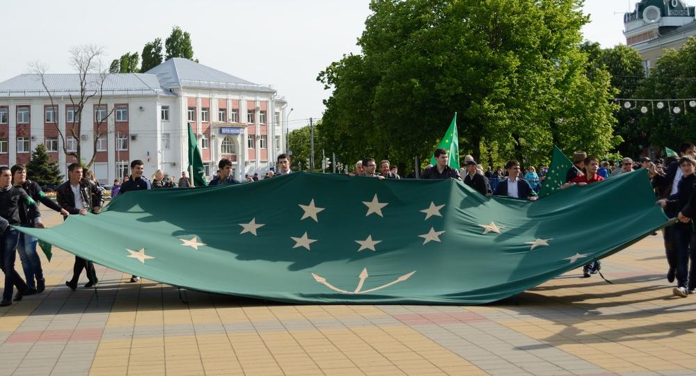 Флаг Республики Адыгея. Архивное фото.