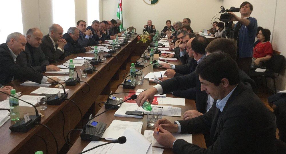 Заседание парламента.