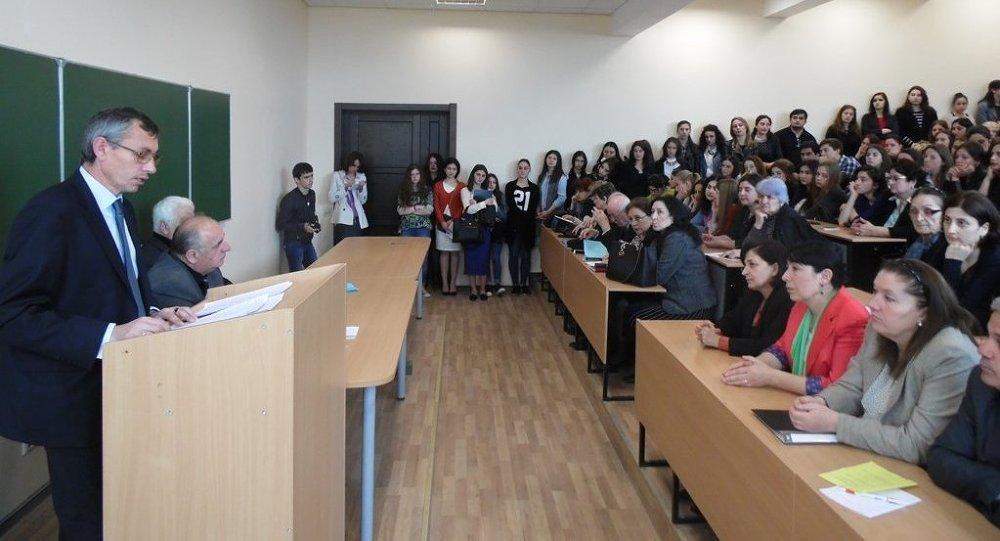 Научно-практическая конференция студентов, аспирантов и молодых преподавателей посвященной 70-летию В. Г. Ардзинба