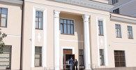 Фильм и книгу о Владиславе Ардзынба представили зрителям
