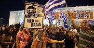 Греки пели и размахивали флагами на митинге против требований кредиторов