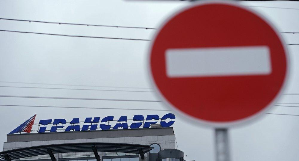 Офис авиакомпании Трансаэро в Москве.