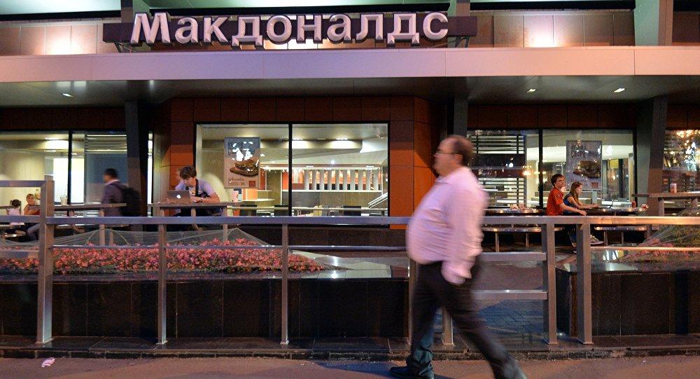 Ресторана Макдоналдс в Москве. Архивное фото