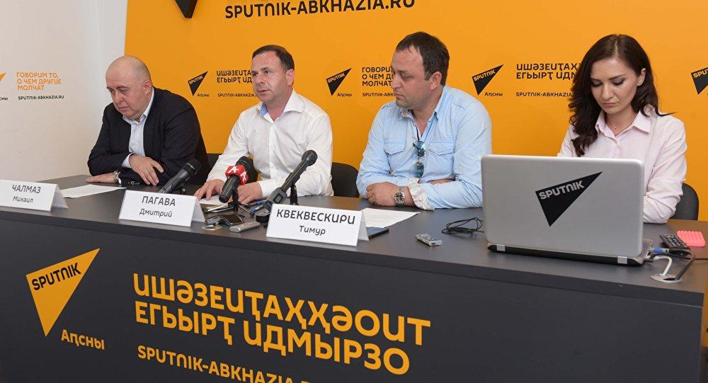 Пресс-конференция по чемпионату ConiFA