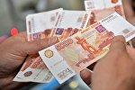 В Абхазии принят закон о противодействии коррупции