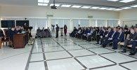 Форум, посвященный стратегии развития Абхазии, открылся в Сухуме.