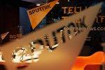 Павильон международного информационного бренда Спутник. Архивное фото.