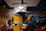 Павильон новостного агентства Sputnik