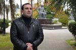 Капитан Нарт из Абхазии прочел Баграта Шинкуба для Sputnik. Чтения