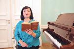 Оперная певица Алиса Гицба продолжает поэтическую эстафету Sputnik.Чтения