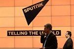 Sputnik заговорил на дари. Архивное фото.