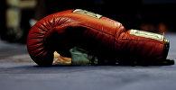 Боксерская перчатка. Архивное фото.