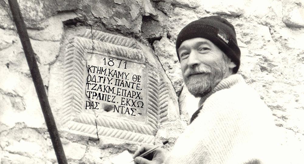 Историк, археолог, художниа, коллекционер Анзора Агумаа