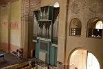 Пицундский орган.