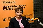 Светлана Корсая