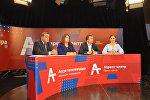 Пресс-конференция Минсоцтруда Абхазии