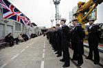 Королевский флот Великобритании