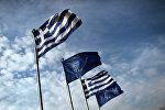 Флаг Греции и ЕС. Архивное фото.