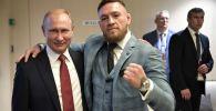 Президент РФ Владимир Путин и ирландский боец без правил Конор Макгрегор