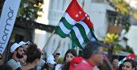 Празднование Дня национального флага Абхазии в Сухуме