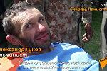 История спасения российского альпиниста в горах Пакистана