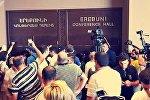 Акция протеста перед пресс-конференцией Роберта Кочаряна в Ереване title=Акция протеста перед пресс-конференцией Роберта Кочаряна в Ереване