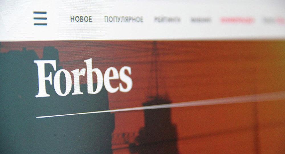 Российское издание журнала Forbes