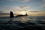 Атомная подводная лодка (АПЛ) Юрий Долгорукий. Архивное фото.