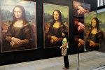 Мона Лиза. Леонардо да Винчи