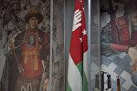 Знамя Победы в Отечественной войне народа Абхазии