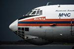 Самолет Ил-76ТД МЧС РФ в аэропорту Домодедово