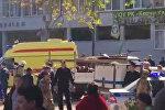 Взрыв в колледже в Керчи. Кадры с места происшествия