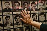 Открытие музея Отечественной войны народа Абхазии имени Сергея Дбар в Гудауте