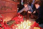 Акции памяти погибших при нападении на керченский колледж