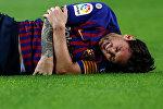 Игрок Барселоны Лионель Месси во время матча с Севильей