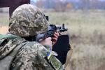 Украинский военный, архивное фото