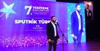 Студенты стамбульского Университета Едитепе назвали Sputnik лучшим новостным сайтом Турции