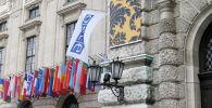 ОБСЕ штаб-квартира. Архивное фото