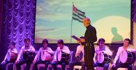 Праздничный концерт в  День государственного флага Абхазии в Музее боевой славы