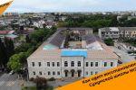 Как идет восстановление Сухумской второй школы