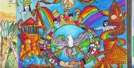 У Колизея проходит приуроченная к Международному дню мира выставка детских рисунков