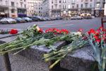Ситуация на месте стрельбы в центре Москвы