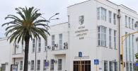 Национальный банк РА