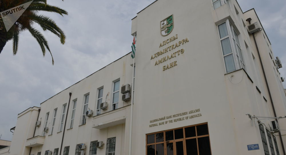 Абхазский национальный банк