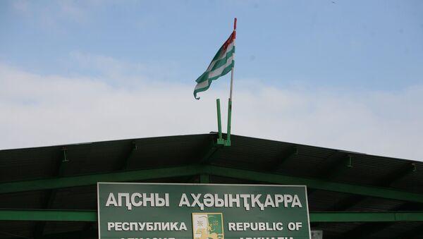 Пограничный пост Псоу на въезде в Республику Абхазия. - Sputnik Аҧсны