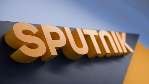 Спутник заглушки  - Sputnik Абхазия