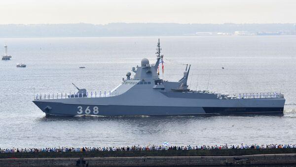 Главный военно-морской парад России - Sputnik Аҧсны