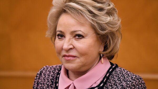 Заседание коллегии Счетной палаты РФ - Sputnik Абхазия