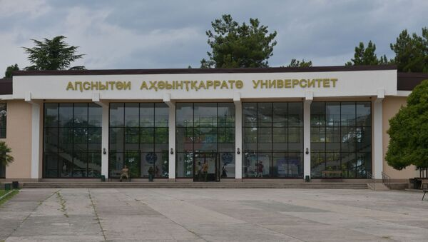 АГУ  - Sputnik Абхазия